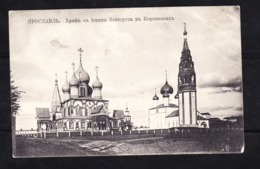 POSTCARD-RUSSIA-YAROSLAV-SEE-SCAN - Russia