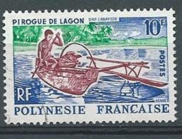 Polynésie   - Yvert N°36 Oblitéré   -  Bce 22023 - Polynésie Française