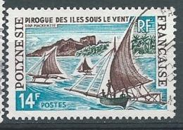 Polynésie   - Yvert N°39 Oblitéré   -  Bce 22026 - Polynésie Française