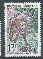 Polynésie   - Yvert N°48 Oblitéré   -  Bce 22027 - Polynésie Française