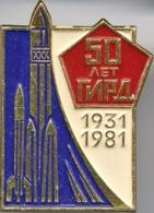 538 Space Soviet Russian Pin. GIRD 50 Anniversary 1931-1981 - Space