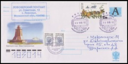 """RUSSIA 2002 ENTIER COVER Used ARCTIC """"LOVOZERO"""" 2005 BASE STATION POLAR NORD Lighthousae Phare SHIP FAUNA DEER Mailed - Events & Commemorations"""
