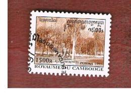 CAMBOGIA (CAMBODIA)  -  SG 1691 - 1997  PUBLIC GARDENS: LION STATUE   - USED ° - Cambogia