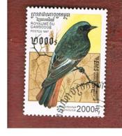 CAMBOGIA (CAMBODIA)  -  SG E1627 - 1997  EXPRESS STAMP: BIRDS (COMMON REDSTART)   - USED ° - Cambogia