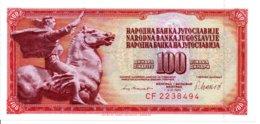 Billet Yougoslavie 1981 - 100 Dinara TBE - Yougoslavie