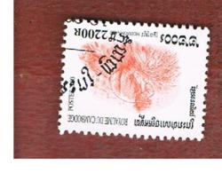 CAMBOGIA (CAMBODIA)  -  SG 1993  - 2000  RICE CULTIVATION    - USED ° - Cambogia