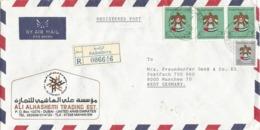Vereinigte Arabische Emirate (V.A.E.) 1976: Einschreiben/Rücksch., Dubai-München, Mit Nr.126,139+143 #Z - Dubai