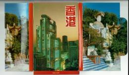 Encart De 29 Cartes Neuves De HONG KONG (Chine) - Chine (Hong Kong)