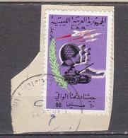 B0419 - LIBYA LIBYE Yv N°367 REVOLUTION - Libye