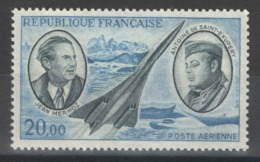 France - YT PA 44 ** MNH - 1970 - Mermoz Et Saint-Exupéry - Poste Aérienne