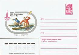 UdSSR / USSR - Ganzsache Umschlag Ungebraucht / Cover Mint (T363) - Kanu