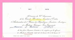 Carton D Invitation  De L Ambassadeur De L Union Des Republiques Socialistes Sovietiques (SENEGAL) - Announcements