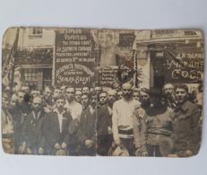 Judaica Russian Parade Of Jewish Workers Real Postcard Ca1910's Rare Judaika Juif Juive - Judaisme