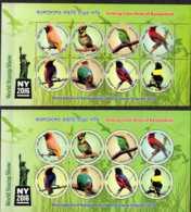 2016 Bangladesh Colors Of Bangladesh Birds 2MS Perf And Imperf - MNH** MI B 59 A+B (rg) NY Stamps, Doves, Parrots, - Bangladesch