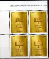 2017 Lithuania - MInority Of Lithuania - Jews MenoraBlock 4 Top Of The Sheet Let  MNH** (gg17) MiNr. 1259 - Lithuania