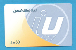 LIBYA - Remote Phonecard - Libia