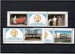 Uzbekistan 2006.Independence-15 (Architecture,National Dances). 4v. Michel # 667-70 - Ouzbékistan