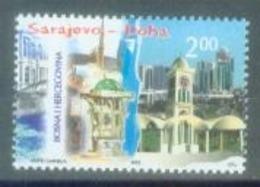BH 2005-393 JOINT ISSUES BH And QATAR, BOSNA AND HERZEGOVINA, 1 X 1v, MNH - Gemeinschaftsausgaben
