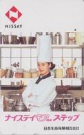 Télécarte Japon / 110-51171 - Femme Chef Cuisine - NISSAY / 2 - GIRL Japan Phonecard - Frau Versicherung TK - Assu 6156 - Japan