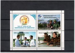 Uzbekistan 2006.Independence-15 (Army,Flaghs,Mountains). 3v. Michel # 676-78 - Ouzbékistan