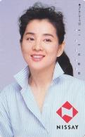 Télécarte Japon / 330-15163 - Femme - NISSAY - GIRL Japan Phonecard - Frau Versicherung Telefonkarte - Assu 6157 - Japan