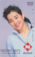 Télécarte Japon / 330-17299 - Femme - NISSAY - GIRL Japan Phonecard - Frau Versicherung Telefonkarte - Assu 6158 - Japan