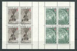 FRANCE: Obl., Carnet Croix-Rouge N°2031, TB - Carnets