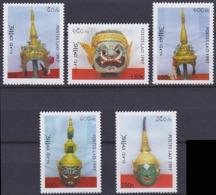 Série De 5 TP Neufs ** N° 1303/1307(Yvert) Laos 1997 - Couronnes D'acteurs - Laos