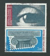 FRANCE: Obl., N°1834 Et 1835, TB - Used Stamps