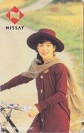 Télécarte Japon / 110-97633 - Femme Vélo Bike - NISSAY / 2 -  GIRL Japan Phonecard - Frau Versicherung TK  - Assu 6162 - Japan