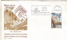 ESPAÑA SPD 1979 ESTATUTO AUTONOMIA EUSKADI - 1931-Hoy: 2ª República - ... Juan Carlos I
