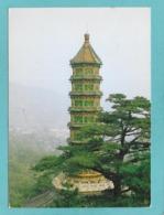 CINA CHINA BEIJING THE GLAZED TILE PAGODA AT THE FRAGRANCE HILL 1992 - Cina