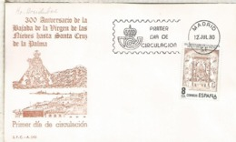 ESPAÑA SPD 1980 VIRGEN DE LAS NIEVES RELIGION - Cristianismo