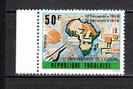 TOGO N°  984  NEUF SANS CHARNIERE COTE  1.00€  ASECNA  VOIR DESCRIPTION - Togo (1960-...)
