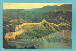 CINA CHINA PECHINO BEIJING 1998 - Cina