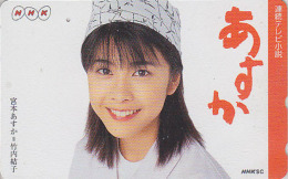 Télécarte Japon / 110-208552 - Radio Television NHK - FEMME - TV GIRL Japan Phonecard - FRAU Telefonkarte - 6163 - Japan