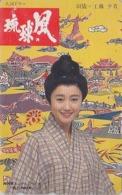 Télécarte Japon / 110-137679 - Radio Television NHK - FEMME - TV GIRL Japan Phonecard - FRAU Telefonkarte - 6164 - Japan