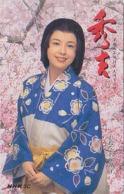 Télécarte Japon / 110-175097 - Radio Television NHK - FEMME En Kimono - TV GIRL Japan Phonecard - FRAU TK Geisha - 6165 - Japan