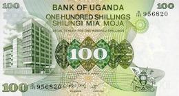 UGANDA 100 SHILLINGS 1979 PICK 14b UNC - Uganda