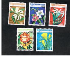 CAMBODIA (KAMPUCHEA)   - SG 549.554 -    1984 FLOWERS          - USED ° - Kampuchea