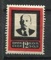 RUSSIE - Yv N° 272  Dent 13 1/2  *  12k  Lénine Cote  5  Euro BE  2 Dcans - 1923-1991 URSS