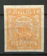 RUSSIE - TAXE  Yv N° 9a  ND  *  1k S 100r Papier Pelure  Cote  11  Euro BE R 2 Dcans - 1923-1991 UdSSR
