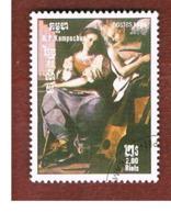 CAMBODIA (KAMPUCHEA)   - SG 643 -    1985  INT. MUSIC  YEAR: ST. CECILIA         - USED ° - Kampuchea