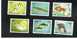 CAMBODIA (KAMPUCHEA)   - SG 673.678  -    1985  FISHES         - USED ° - Kampuchea