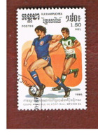 CAMBODIA (KAMPUCHEA)   - SG 684  -    1986  WORLD CUP FOOTBALL         - USED ° - Kampuchea