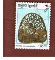 CAMBODIA (KAMPUCHEA)   - SG 716   -    1986  KHMER COLTURE: FAN        - USED ° - Kampuchea