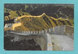 CINA CHINA 2007 - Cina