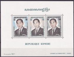 Bloc Feuillet Neuf ** N° 32(Yvert) Khmère 1973 - Président Maréchal Lom Nol - Kampuchea