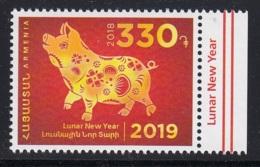 5.- ARMENIA 2018  Lunar New Year (PIG) - Año Nuevo Chino