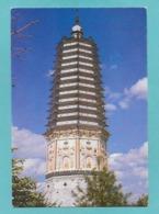 CINA CHINA 1988 - Cina